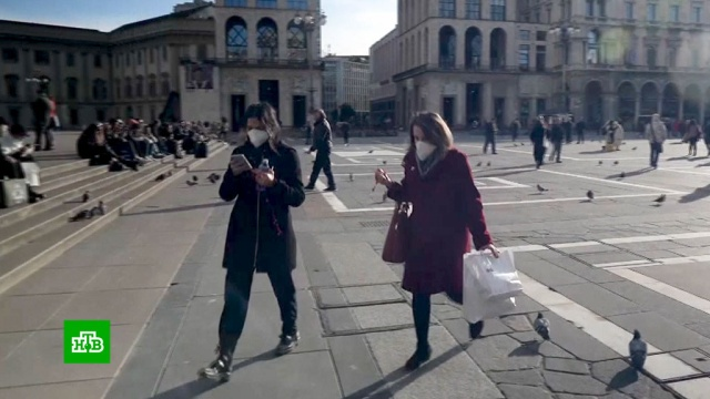 Туристы массово отказываются от поездок вИталию.Италия, болезни, туризм и путешествия, эпидемия.НТВ.Ru: новости, видео, программы телеканала НТВ