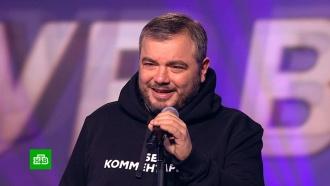 Объявлен состав жюри нового шоу НТВ «Маска»
