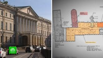 В Российской национальной библиотеке не появятся гостиница и фитнес-зал
