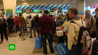ЦБ РФ сможет ограничить банкирам выезд за границу.НТВ.Ru: новости, видео, программы телеканала НТВ