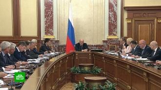 Мишустин потребовал сообщать онарушениях при выполнении нацпроектов.НТВ.Ru: новости, видео, программы телеканала НТВ