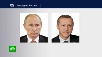 После обострения вИдлибе Путин иЭрдоган могут провести рабочую встречу.НТВ.Ru: новости, видео, программы телеканала НТВ