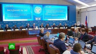 За нарушения на голосовании по Конституции может грозить до 4лет тюрьмы.НТВ.Ru: новости, видео, программы телеканала НТВ