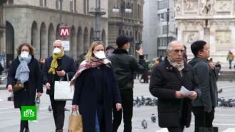 Худшее впереди: как коронавирус ударил по мировой экономике.НТВ.Ru: новости, видео, программы телеканала НТВ
