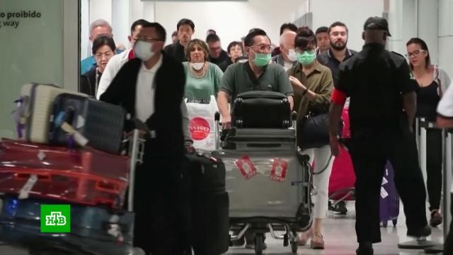 Из-за коронавируса внутри Шенгенской зоны могут ввести контроль на границах.ВОЗ, Европа, Италия, болезни, туризм и путешествия, эпидемия.НТВ.Ru: новости, видео, программы телеканала НТВ