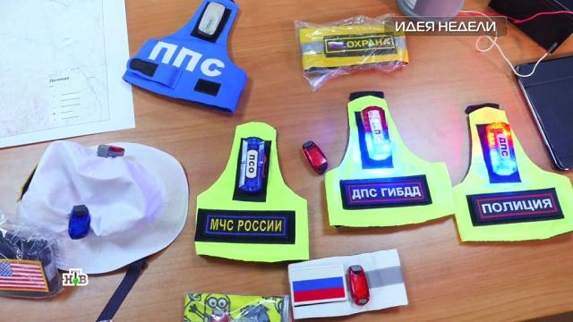 Вместо светоотражателей: светодиодная повязка для взрослых идетей.НТВ.Ru: новости, видео, программы телеканала НТВ