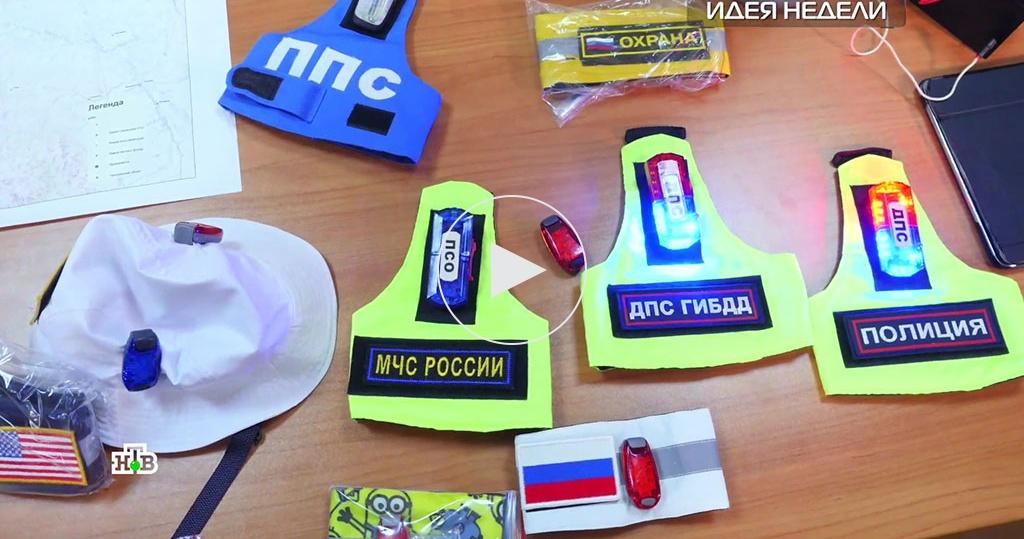Вместо светоотражателей: светодиодная повязка для взрослых идетей
