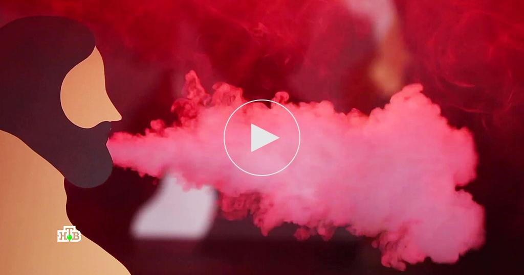 Модный пар: насколько опасны вейпы иэлектронные сигареты