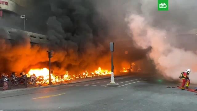 В Париже эвакуировали из-за пожара Лионский вокзал.Франция, беспорядки, вокзалы, пожары, Конго, Париж, митинги и протесты.НТВ.Ru: новости, видео, программы телеканала НТВ