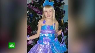 Убийцу девочки на Кубани нашли спустя 4года спомощью надписей-подсказок.НТВ.Ru: новости, видео, программы телеканала НТВ