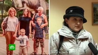 Воронежский гинеколог избежала наказания за смерть матери четверых детей.НТВ.Ru: новости, видео, программы телеканала НТВ
