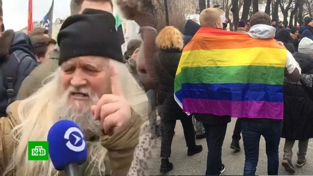 На марш памяти Бориса Немцова пришли националисты, анархисты и волшебники.митинги и протесты, Немцов, оппозиция.НТВ.Ru: новости, видео, программы телеканала НТВ
