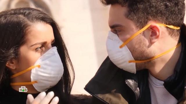 Глобальная эпидемия: естьли способ остановить коронавирус.ВОЗ, Иран, Италия, Южная Корея, болезни, туризм и путешествия, эпидемия, Европа, здравоохранение.НТВ.Ru: новости, видео, программы телеканала НТВ