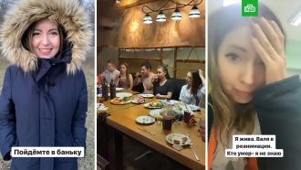<nobr>Из-за</nobr> сухого льда вбанном комплексе Москвы погибли 2человека
