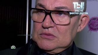 Как смерть матери подкосила здоровье Дмитрия Диброва