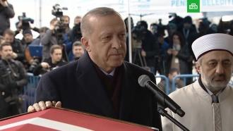 Войну сСирией назвали капканом для Эрдогана
