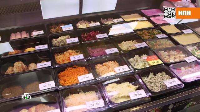 Каковы шансы отравиться готовым салатом из магазина.еда, здоровье, магазины, продукты, торговля.НТВ.Ru: новости, видео, программы телеканала НТВ