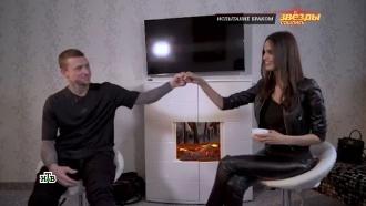 «Тюрьма спасла наш брак»: почему жена Павла Мамаева дала ему второй шанс