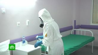 ВРоссии врозыск объявили очередную «коронавирусную» беглянку