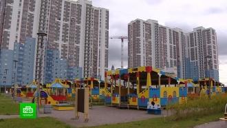 Правительство Петербурга начнет выкупать школы и детсады с помощью банков