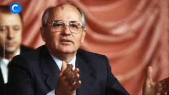 Михаил Горбачёв. Президент из СССР