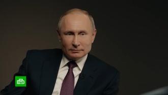 Путин: Россия ни скем не собирается воевать