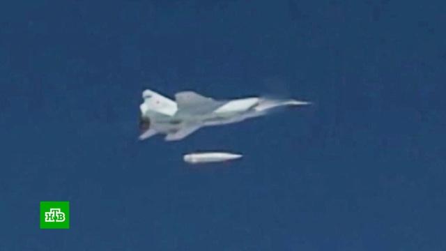 США признали отставание от России в разработке гиперзвукового оружия.Китай, Пентагон, США, вооружение, оружие.НТВ.Ru: новости, видео, программы телеканала НТВ