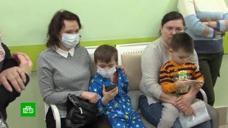 На Камчатке родители сдетьми часами стоят вочереди кпедиатру