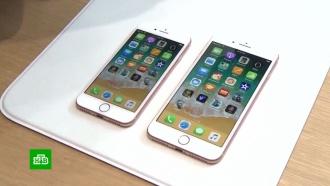 Скандал с замедлением старых iPhone: Apple заплатит разгневанным клиентам по $25