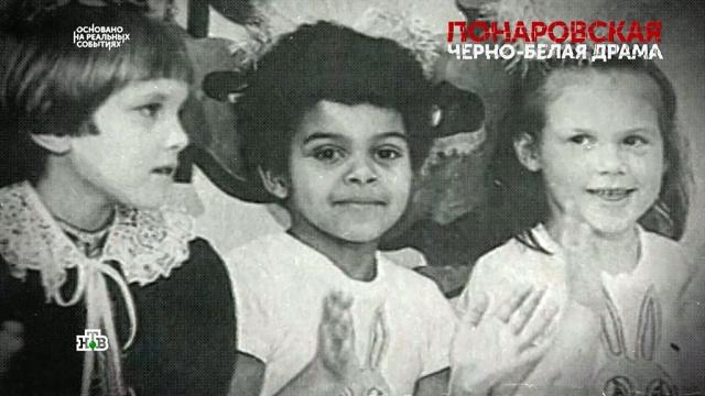 Как родившая сына Понаровская сдала приемную дочь вдетдом.СССР, дети и подростки, знаменитости, семья, музыка и музыканты, детские дома, эксклюзив, артисты, шоу-бизнес.НТВ.Ru: новости, видео, программы телеканала НТВ