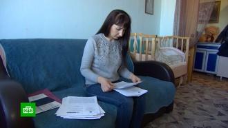 Жительница Краснодара четыре года скрывается от приставов <nobr>из-за</nobr> штрафов полной тезки