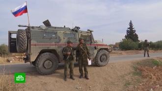 Российская военная полиция вошла всирийский город Саракеб