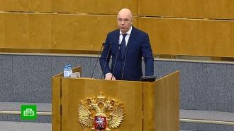 Поправки в бюджет для реализации послания президента приняты в первом чтении