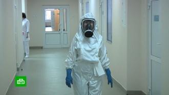 Удвоих россиян вОАЭ обнаружили коронавирус