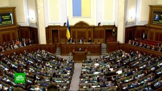 Рада одобрила отставку <nobr>премьер-министра</nobr> Гончарука