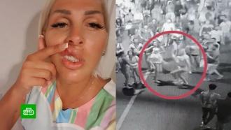 «Мужчины держали, женщины били»: семья из Волгограда изуродовала блондинку в Таиланде