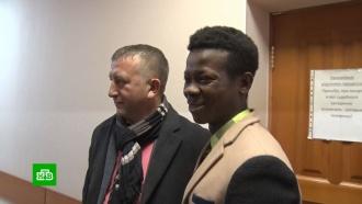 ВУфе вынесли приговор нигерийцу, «изнасиловавшему» проститутку