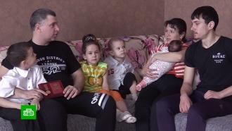 Алтайская семья называет детей вчесть царей, генсеков ипрезидентов