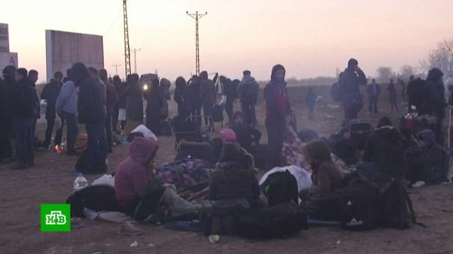 Турция гонит всторону греческой границы более 100тысяч беженцев.Сирия, беженцы, войны и вооруженные конфликты.НТВ.Ru: новости, видео, программы телеканала НТВ