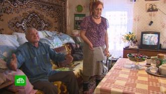 Оренбургским пенсионерам выставили крупный счет за порноканалы