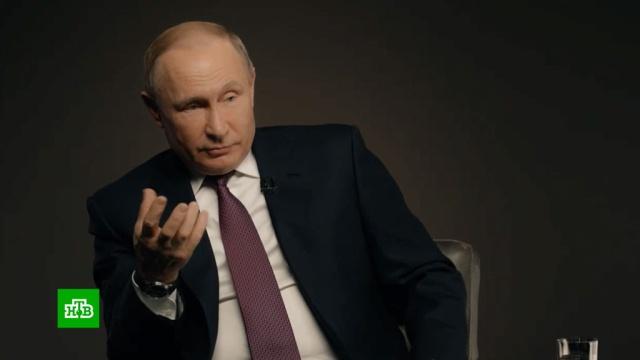 «Мы реально обогнали всех»: Путин оценил развитие российской атомной отрасли.Путин, интервью, наука и открытия, образование.НТВ.Ru: новости, видео, программы телеканала НТВ