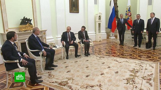 Ситуация вИдлибе: Путин иЭрдоган начали поиск компромисса.Путин, Сирия, Турция, Эрдоган, войны и вооруженные конфликты, переговоры.НТВ.Ru: новости, видео, программы телеканала НТВ
