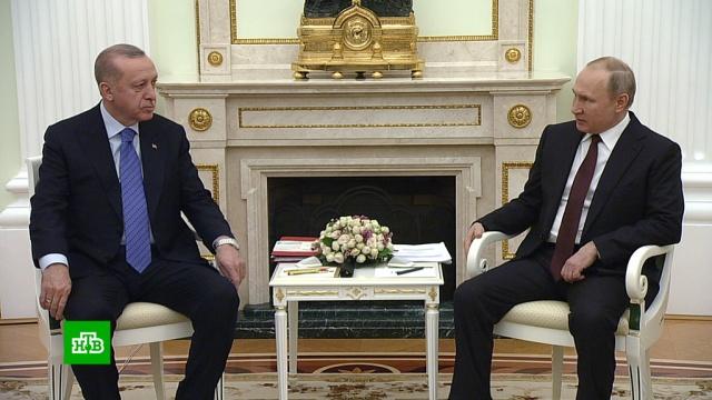 Переговоры Путина иЭрдогана длятся уже 5часов.Путин, Сирия, Турция, Эрдоган, войны и вооруженные конфликты, переговоры.НТВ.Ru: новости, видео, программы телеканала НТВ