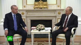 Переговоры Путина иЭрдогана длятся уже 5часов