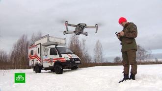 ВВологодской области создали автомобиль для поиска пропавших людей