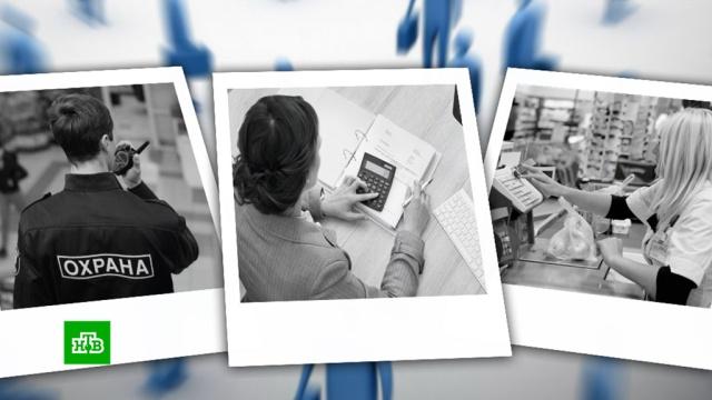 Силуанов назвал «отмирающие» в России профессии.Минфин РФ, Силуанов Антон, работа.НТВ.Ru: новости, видео, программы телеканала НТВ