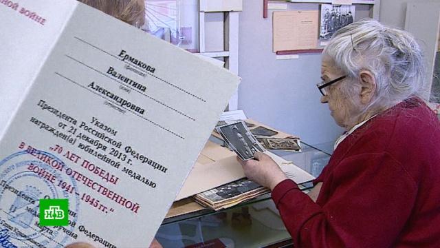 На Урале 90-летняя пенсионерка через суд добилась статуса труженицы тыла.Великая Отечественная война, ветераны, суды.НТВ.Ru: новости, видео, программы телеканала НТВ