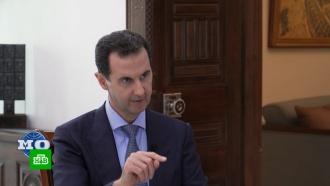 Асад заявил, что готов помириться сЭрдоганом