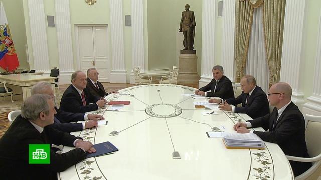 Путин призывает не перегружать Конституцию предложениями.Госдума, Путин, законодательство, конституции.НТВ.Ru: новости, видео, программы телеканала НТВ