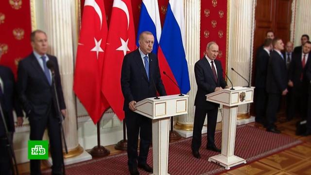 Путин: перемирие вИдлибе положит конец страданиям мирного населения.Путин, Сирия, Турция, Эрдоган, войны и вооруженные конфликты, переговоры.НТВ.Ru: новости, видео, программы телеканала НТВ